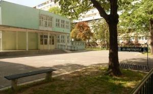 OS Novi Beograd