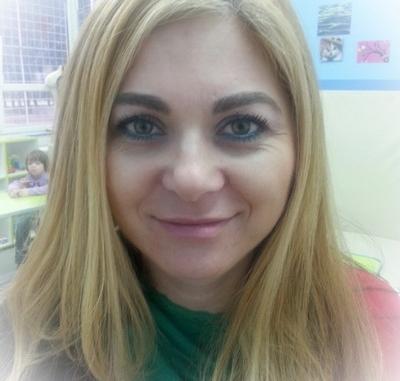 Biljana Nišavić