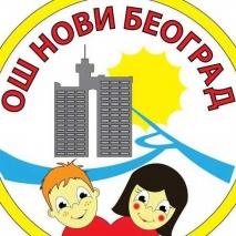 "Dan škole ""Novi Beograd"" 2019."