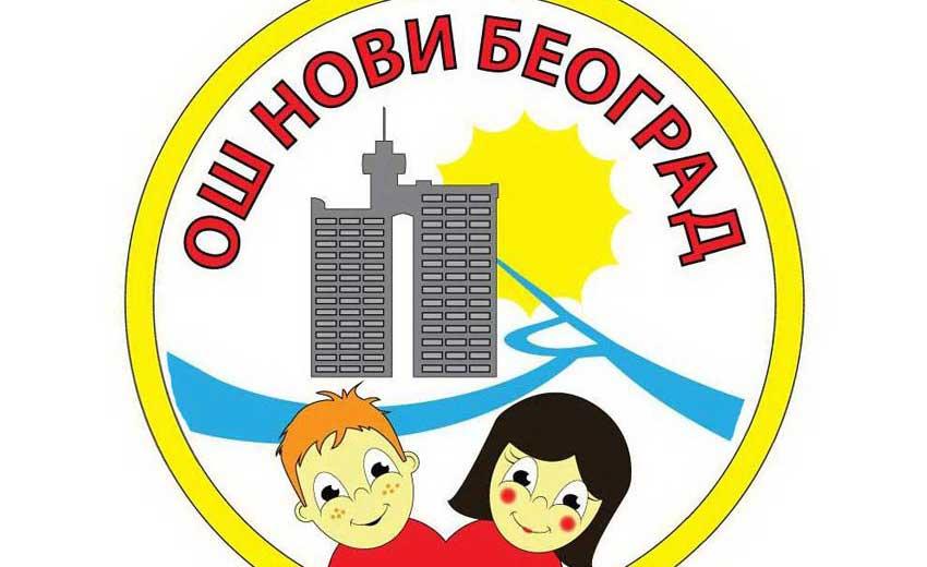 Osnovna škola Novi Beograd